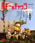 cover_35.jpg